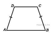http://math.reshuege.ru/get_file?id=284