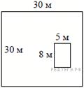 http://mathb.reshuege.ru/get_file?id=17192