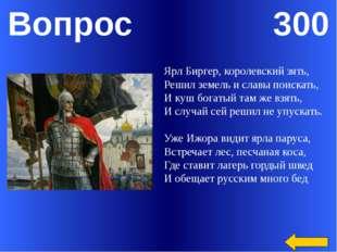 Вопрос 500 Языческие славянские жрецы , астрономы и звездочеты Welcome to Pow