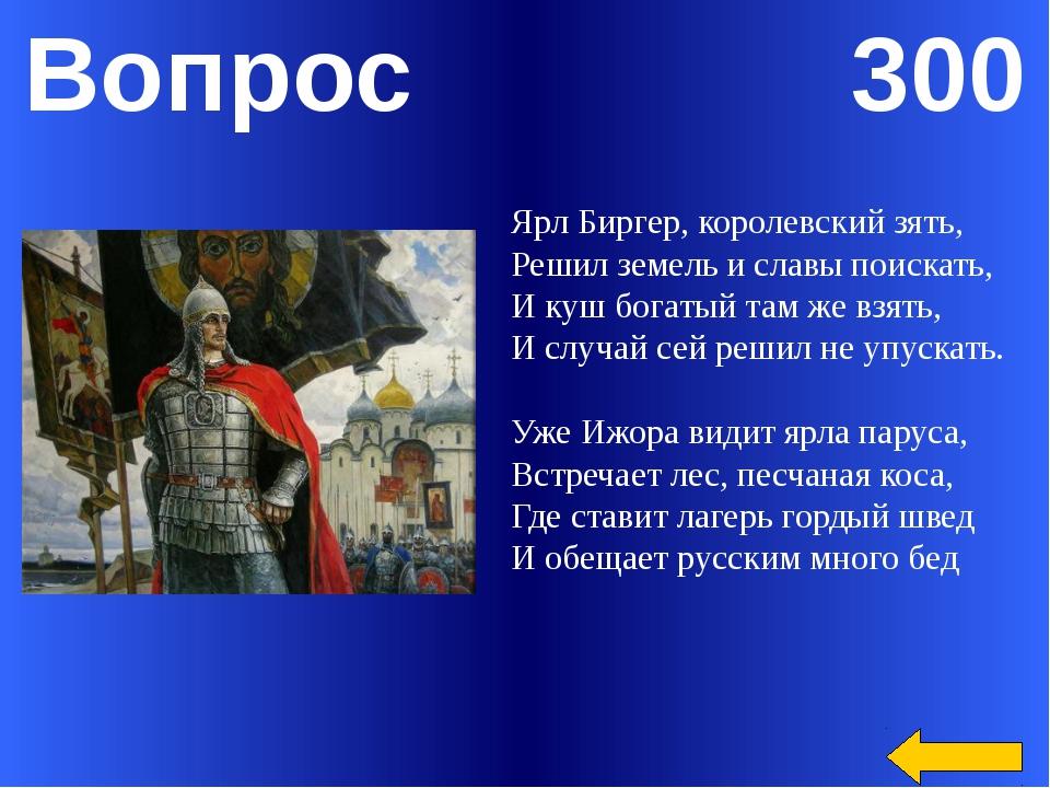 Вопрос 500 Языческие славянские жрецы , астрономы и звездочеты Welcome to Pow...