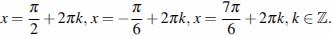 http://reshuege.ru/formula/15/156952253b9bf09d21453d7e6dcbfc86.png