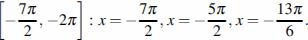 http://reshuege.ru/formula/7e/7efc98745d81a78f06542c3fc868ed16.png
