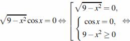 http://reshuege.ru/formula/be/bed5081bc925495738f07b5acdf58c3c.png