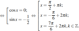 http://reshuege.ru/formula/41/41ac4b56751bd31887c07cda651247b6.png
