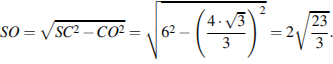 http://reshuege.ru/formula/5c/5c364703996c7d15a3ec3e7bc1d57a32.png