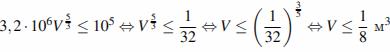 http://reshuege.ru/formula/a0/a0ee31693321ff84dca564ed7a3a2ea5.png