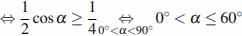 http://reshuege.ru/formula/e8/e8522f8838e6ce2d1d9368d342f28d66.png