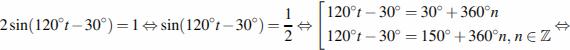 http://reshuege.ru/formula/90/90fc73b113b2b808d4f5ffcfb5985bed.png