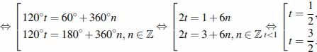 http://reshuege.ru/formula/62/626f7cd86847644ef06c313221722042.png
