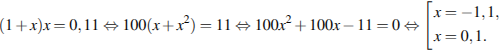 http://reshuege.ru/formula/32/32a9c7ee1d3072492eb94d5ac5950111.png