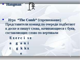 "Hangman Игра ""The Comb"" (соревнование) Представители команд по очереди подбе"
