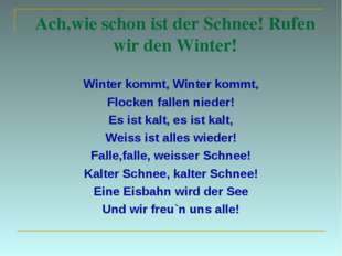 Ach,wie schon ist der Schnee! Rufen wir den Winter! Winter kommt, Winter komm