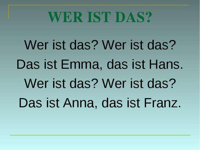 WER IST DAS? Wer ist das? Wer ist das? Das ist Emma, das ist Hans. Wer ist da...