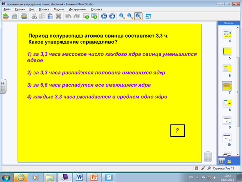 hello_html_6b5323a4.png
