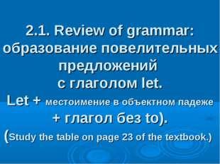 2.1. Review of grammar: образование повелительных предложений с глаголом let.