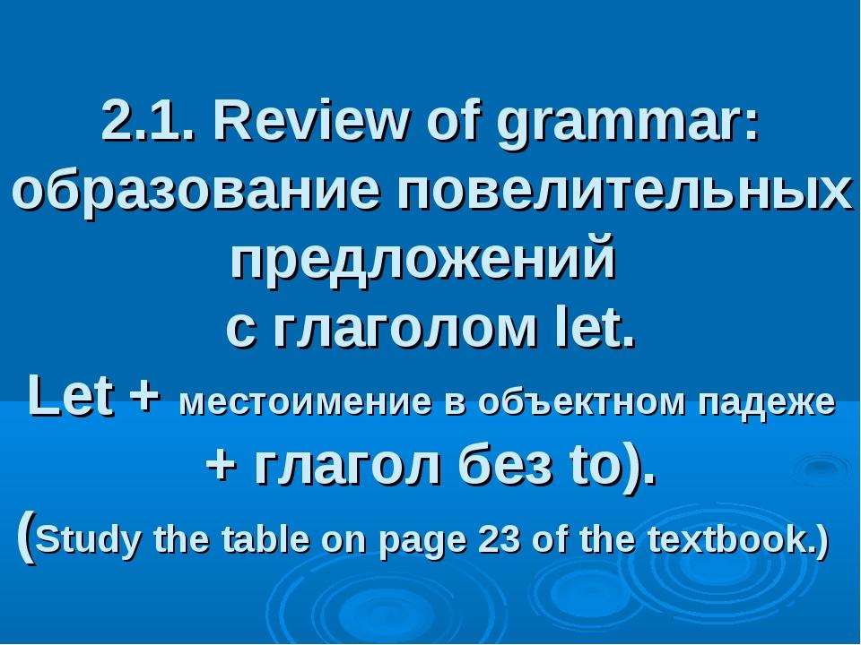 2.1. Review of grammar: образование повелительных предложений с глаголом let....