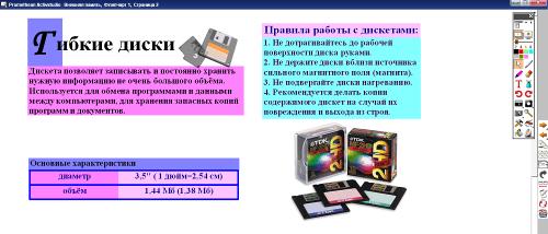 hello_html_1129509b.png