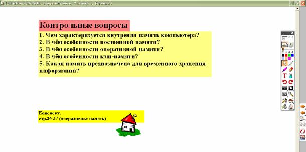 hello_html_1cf97b8d.png