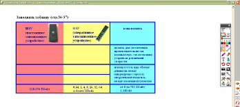 hello_html_39b6ba9d.png