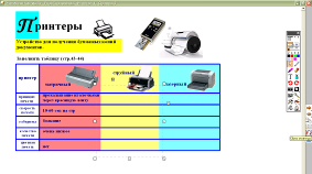 hello_html_42d31cf.png