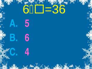 6=36 А. 5 В. 6 С. 4