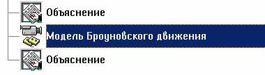 hello_html_67e8ca1.jpg