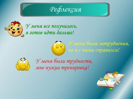 C:\Documents and Settings\test\Local Settings\Temporary Internet Files\Content.Word\Нефедочкина зад.5 _11.png