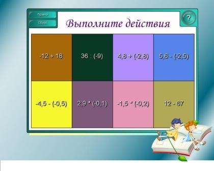 C:\Documents and Settings\test\Local Settings\Temporary Internet Files\Content.Word\Нефедочкина зад.5 _10.jpeg