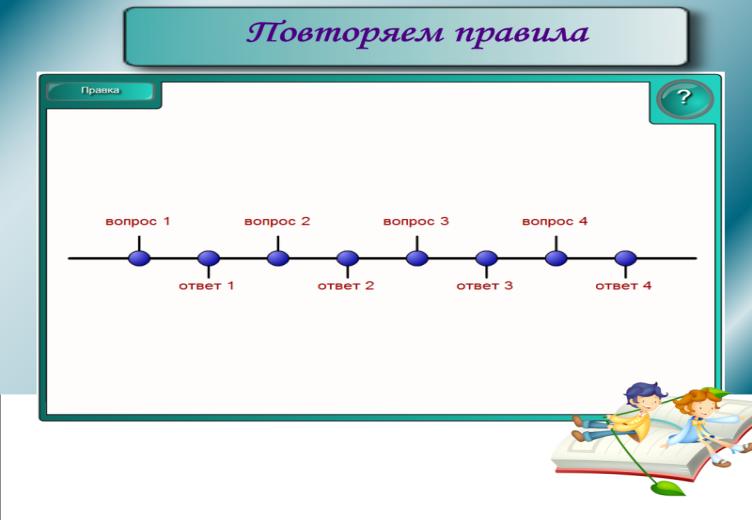 C:\Users\Учитель\Desktop\Нефедочкина_5.png