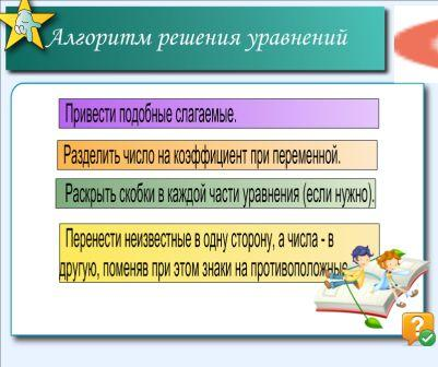 C:\Documents and Settings\test\Local Settings\Temporary Internet Files\Content.Word\Нефедочкина зад.5 _5.png