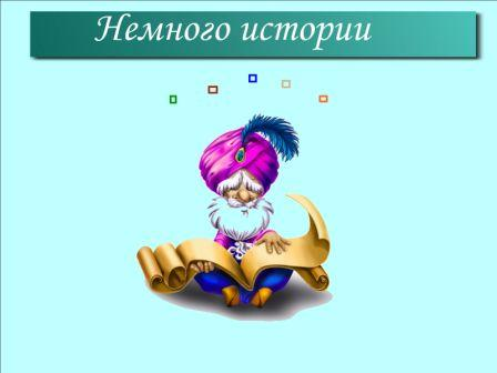 hello_html_17447b14.jpg