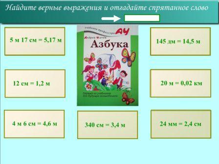 hello_html_180513e7.jpg