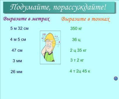 hello_html_3582e926.jpg