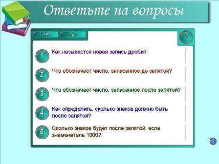 hello_html_3f843388.jpg