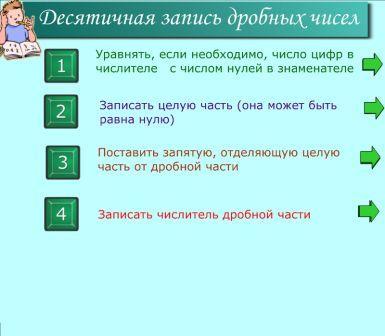 hello_html_55bef924.jpg