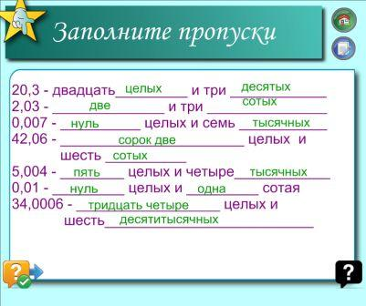hello_html_741cada1.jpg