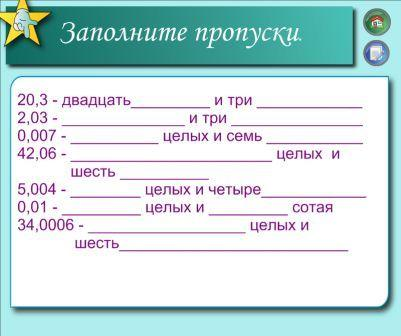 hello_html_m2fac6871.jpg