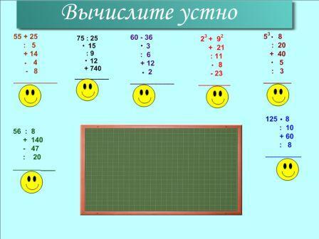 hello_html_m6deaac4.jpg