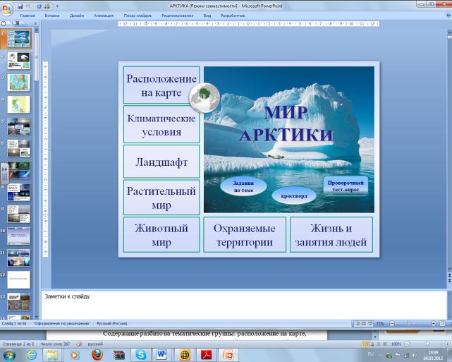 hello_html_40cbdfcc.png