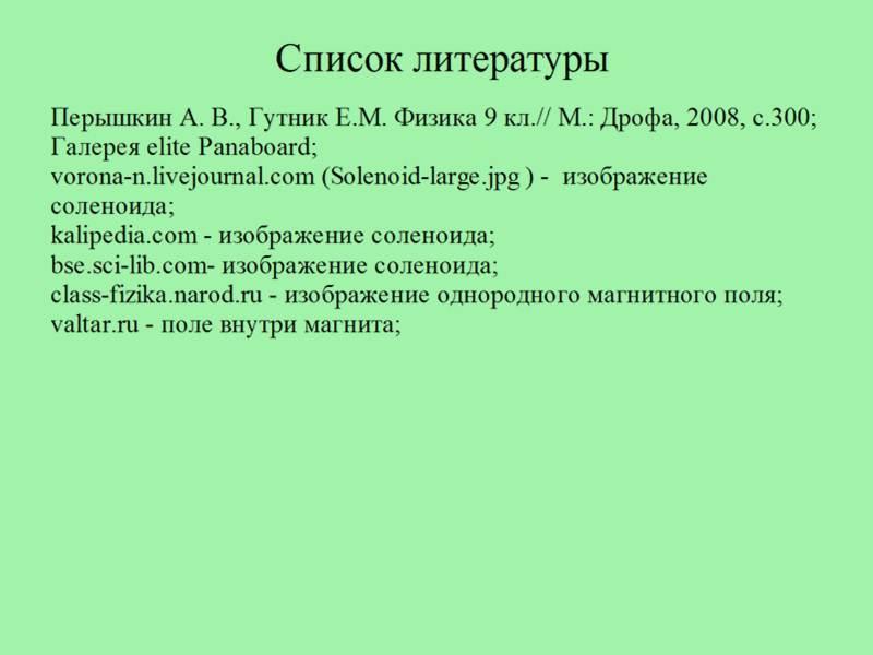 hello_html_51528eb4.jpg