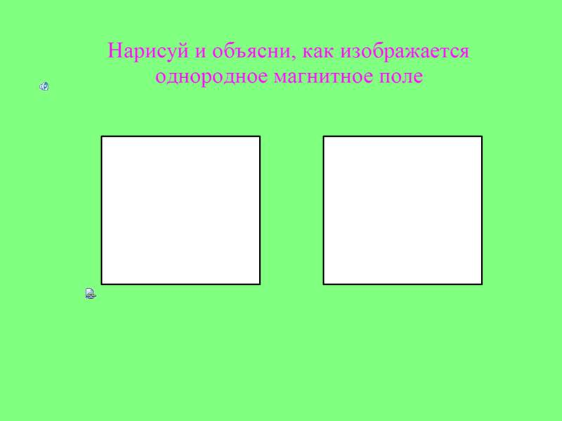 hello_html_545ce504.jpg