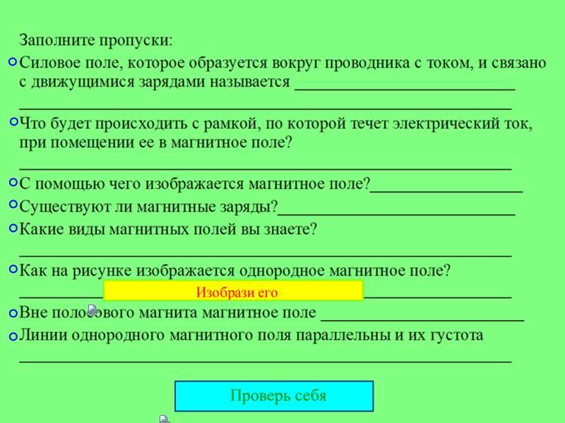 hello_html_7ccf2595.jpg