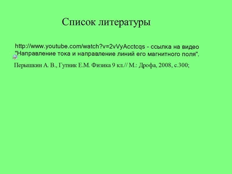 hello_html_m36bcb1cc.jpg