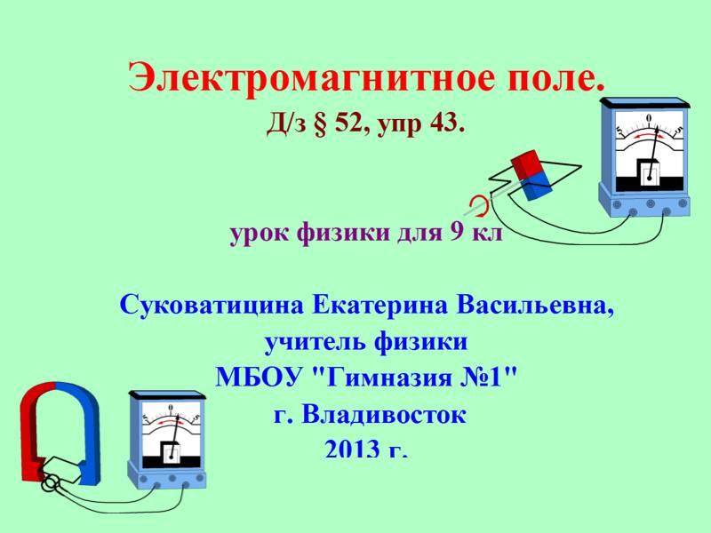 hello_html_m4a12214f.jpg