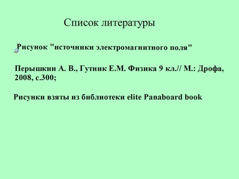 hello_html_m62877e28.jpg