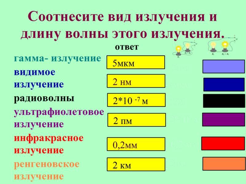 hello_html_m6cfb67b9.jpg