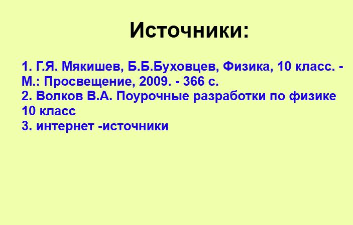 hello_html_m6812397b.png