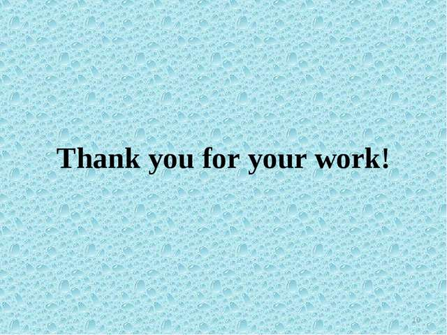 Thank you for your work! *