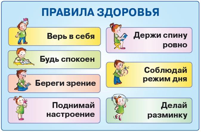 K:\1\9 и 10 уроки\img113.jpg