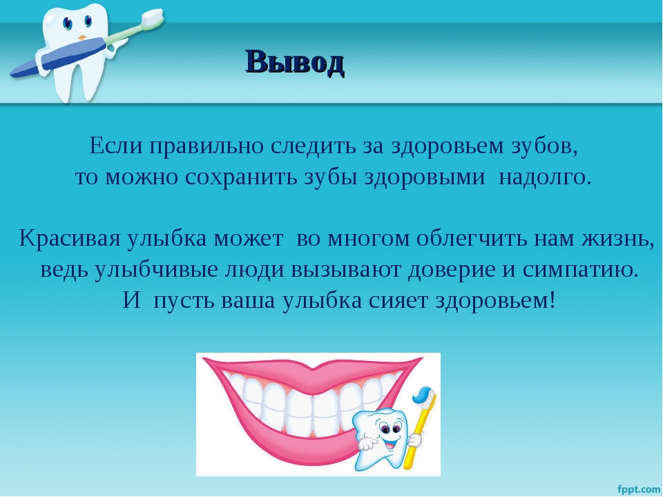 шевелюра картинки мы и наши зубы крепче астафьева
